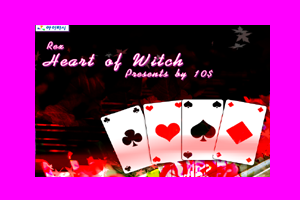 Heart of Witch disc.png