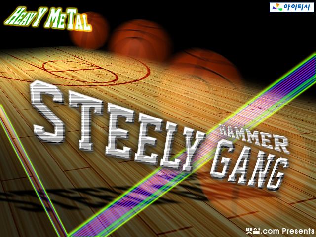 SteelyGang.png