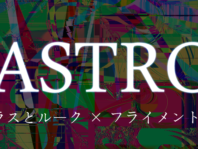 astro.png