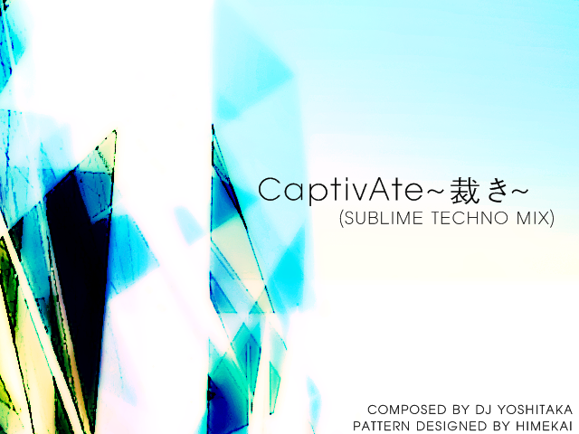 CaptivAte MiX.png