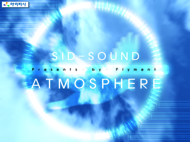 Flyment -  Atmosphere.png